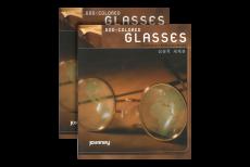 #73260 저니 성경적 세계관(God-colored Glasses)